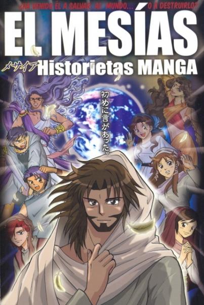 El Mesías - Historietas manga