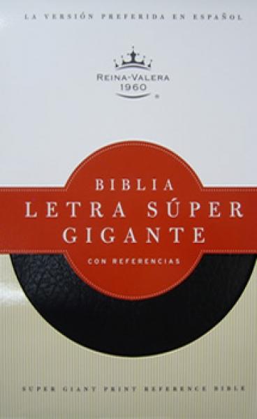 Biblia letra super gigante con ref. RVR 60(simíl piel chocolate)