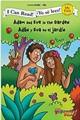 Adán y Eva en el jardín.